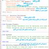 آشنایی با محیط نرم افزار Basic4Android